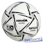 Мяч футбольный Mikasa SE509