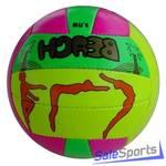 Мяч волейбольный, пляжный Larsen Beach Fun