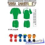 Форма волейбольная, Спортивная Линия, модель №19, женская форма.