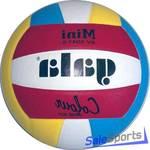 Мяч волейбольный Gala Mini Colour