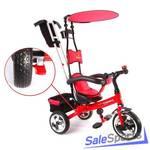 Велосипед трехколесный Bonna Х44882, красный