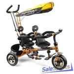 Трехколесный велосипед для двойни Small Rider Platinum