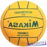 Мяч для водного поло Mikasa WTR9