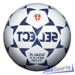 Мяч футбольный Select Goalie Reflex Extra 862306-071
