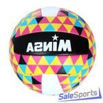 Мяч волейбольный Minsa V11