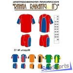 Форма волейбольная, Спортивная Линия, модель №15, мужская форма.