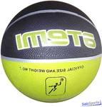 Мяч баскетбольный Atemi BB11