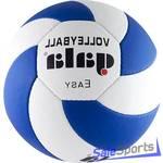 Мяч для пляжного волейбола Gala Easy