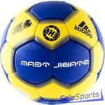 Мяч гандбольный Mikasa Handball