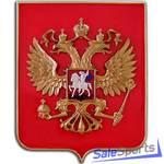 Герб России, пластик, Мегафлаг