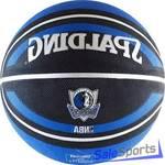 Мяч баскетбольный Spalding Dallas Mavericks 73-503z