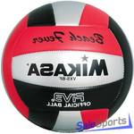 Мяч для пляжного волейбола Mikasa VXS-BF Beach Fever
