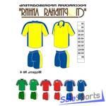 Форма волейбольная, Спортивная Линия, модель №4, мужская форма.