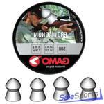 Пули пневматические GAMO Pro-Magnum 4,5 мм 7,56 гран (500 шт.)
