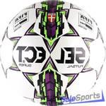 Мяч футзальный Select Futsal Super FIFA