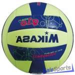 Пляжный волейбольный мяч Mikasa VSG