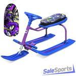 Снегокат Барс 206 Teens Граффити фиолетовый