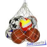 Сетка для переноски мячей на 10 мячей Onlitop