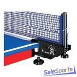 Сетка для настольного тенниса GIANT DRAGON 9819N
