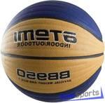 Мяч баскетбольный Atemi BB950