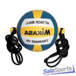 Мяч волейбольный Mikasa V5ATTR