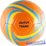 Мяч футзальный Torres Futsal Smart
