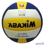Мяч волейбольный Mikasa MV254