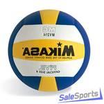 Мяч волейбольный Mikasa MV214