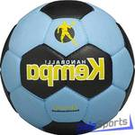 Мяч для пляжного гандбола Kempa Dune Beach Handball