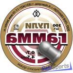 Пули пневматические Квинтор Гамма 0,7 300 шт