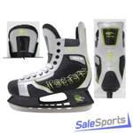 Коньки хоккейные Action PW-208Z
