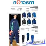Баскетбольная тренировочная форма мужская Makron Assist jacket.