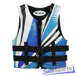 Страховочный жилет Youth Neoprene Life Vest, RAVE Sports