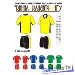Форма волейбольная, Спортивная Линия, модель №7, женская форма.