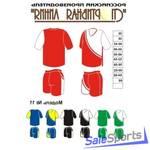 Форма волейбольная, Спортивная Линия, модель №11, мужская форма.