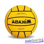 Мяч для водного поло Mikasa W6008