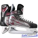Хоккейные коньки CK Profy Z 4000