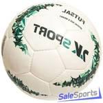 Мяч мини-футбольный 2K Sport Сrystal Prime sala
