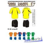 Форма волейбольная, Спортивная Линия, модель №25, женская форма.