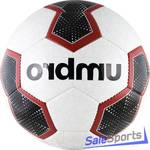 Мяч футбольный Umbro Veloce III Ball 2014