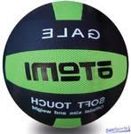 Мяч волейбольный Atemi GALE