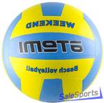 Мяч для пляжного волейбола Atemi WEEKEND