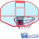 Кольцо баскетбольное Atemi