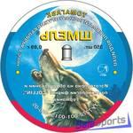 Пули пневматические Шмель 4,5 мм 0,89 гр 350 шт