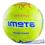 Мяч футбольный Atemi FORTALEZA