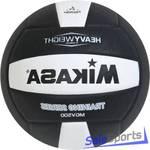 Мяч волейбольный Mikasa MGV500 белый/черный