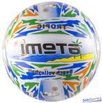 Мяч для пляжного волейбола Atemi TROPIC