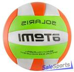 Мяч для пляжного волейбола Atemi SOLARIS