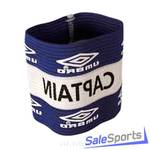 Капитанская повязка Umbro Captain's Armband BD-01