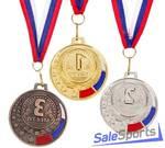 Медаль призовая Onlitop 062 50мм
